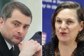 Владислав Сурков и Виктория Нуланд