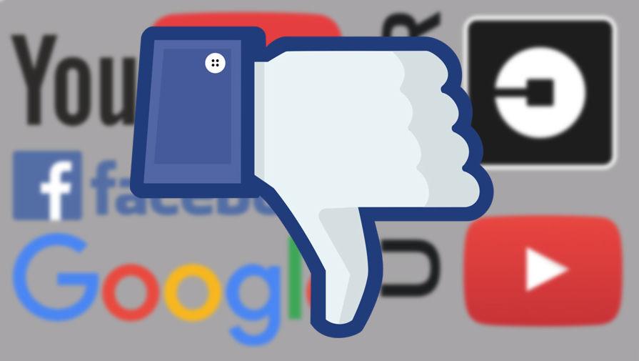 Зачем Роскомнадзор заблокировал часть ip-адресов Google