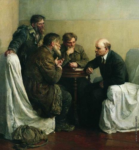 «Ходоки у Ленина», 1950