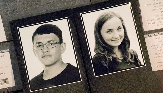 Перешел дорогу мафии: кто стоит за убийством журналиста Куцака