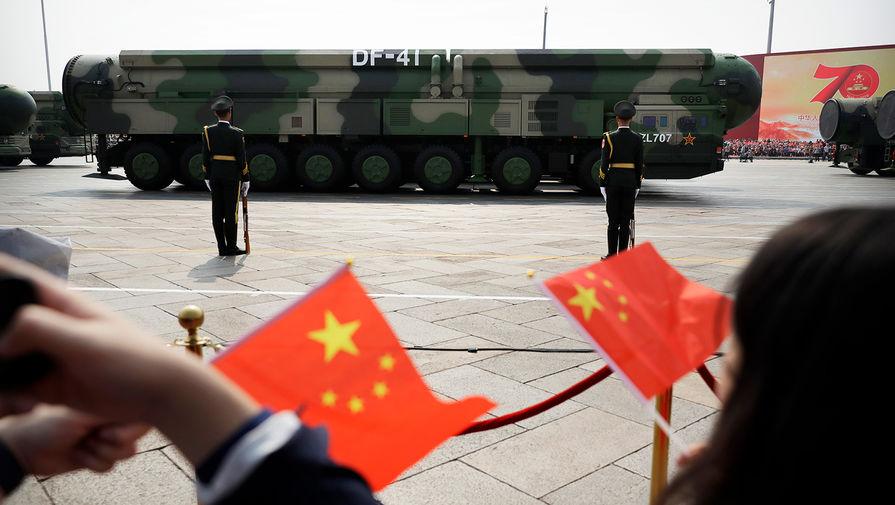 Зачем Китай наращивает стратегический ядерный потенциал