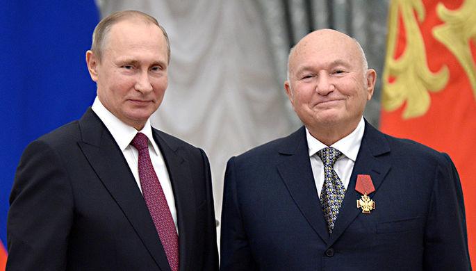 Не наше дело: Путин высказался по поводу скандала с Байденом