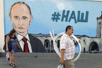 Новая проверка Крымом