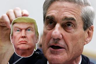 Спецпрокурор США Роберт Мюллер и голова восковой фигуры президента Дональда Трампа, коллаж «Газеты.Ru»