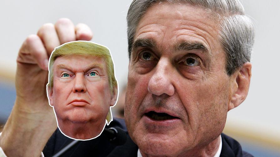 «Российское дело» Мюллера раскритиковали в США за неполноту