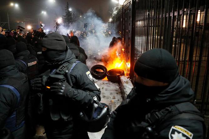 Ситуация у посольства России в Киеве, 26 ноября 2018 года
