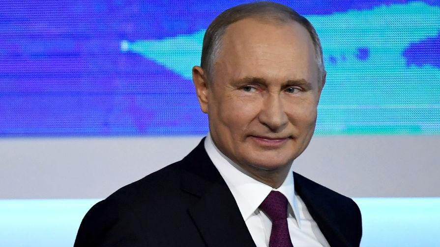 Президент России Владимир Путин во время ежегодной большой пресс-конференции в Центре международной торговли на Красной Пресне, 20 декабря 2018 года