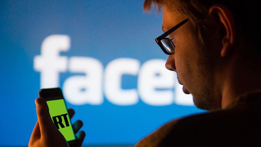 Facebook заблокировал проекты Russia Today