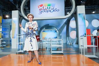 Елена Малышева в передаче «Жить здорово», 2015 год