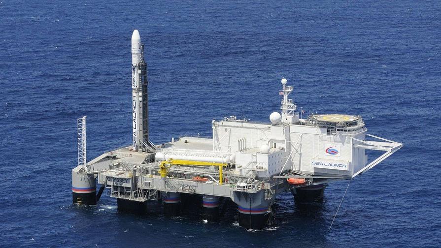 Дорогой «Морской старт»: Россия восстановит плавучий космодром