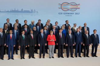 Главы стран – участников саммита G20 в Гамбурге, 7 июля 2017 года