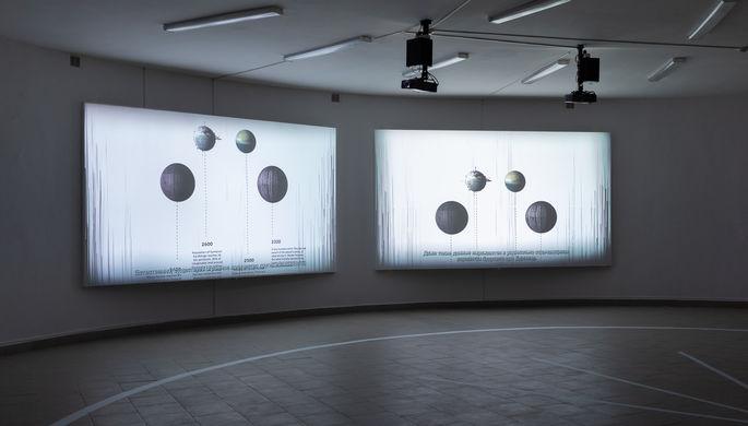 Прогулка по телескопу: в КЧР стартовал уникальный проект современного искусства