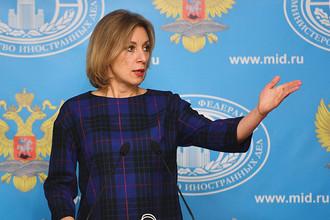 Официальный представитель министерства иностранных дел России Мария Захарова на брифинге, ноябрь 2016 года
