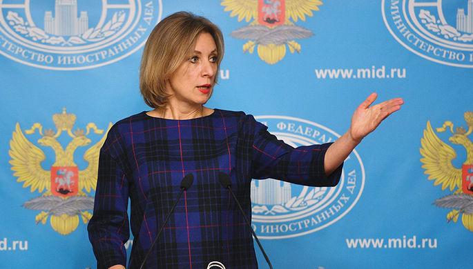 Официальный представитель министерства иностранных дел России Мария Захарова на брифинге, ноябрь...