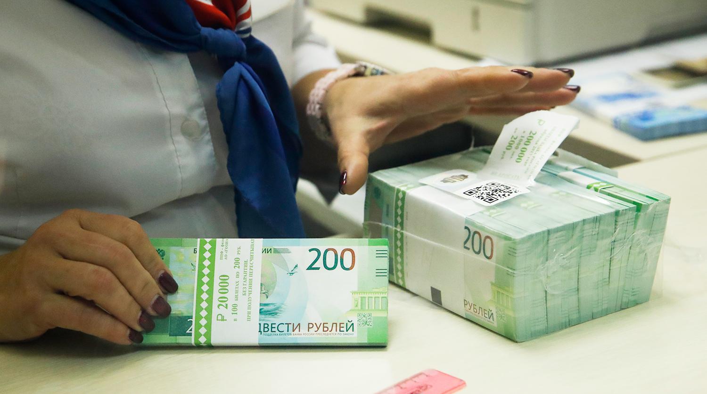 Минфин купит валюты на 300,5 млрд рублей