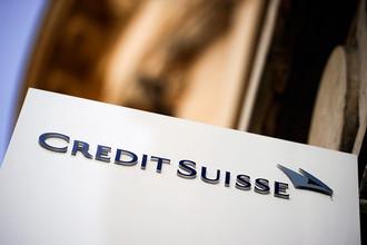 Сбербанк и Credit Suisse свернули проект совместного инвестфонда