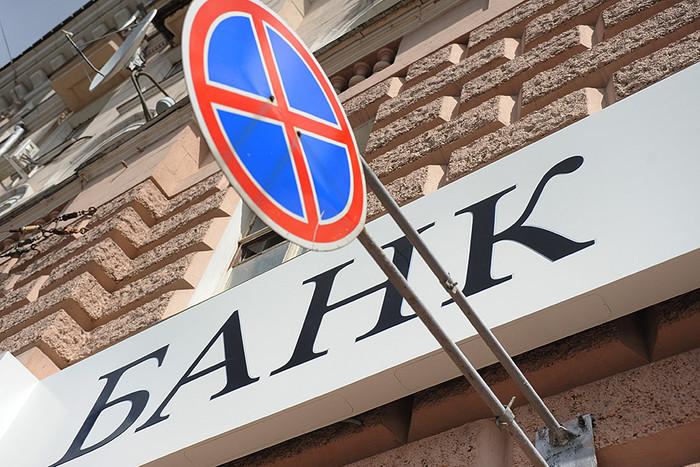 Банки отличаются от небанковских кредитных организаций