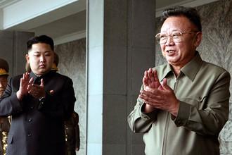 Ким Чен Ын и Ким Чен Ир