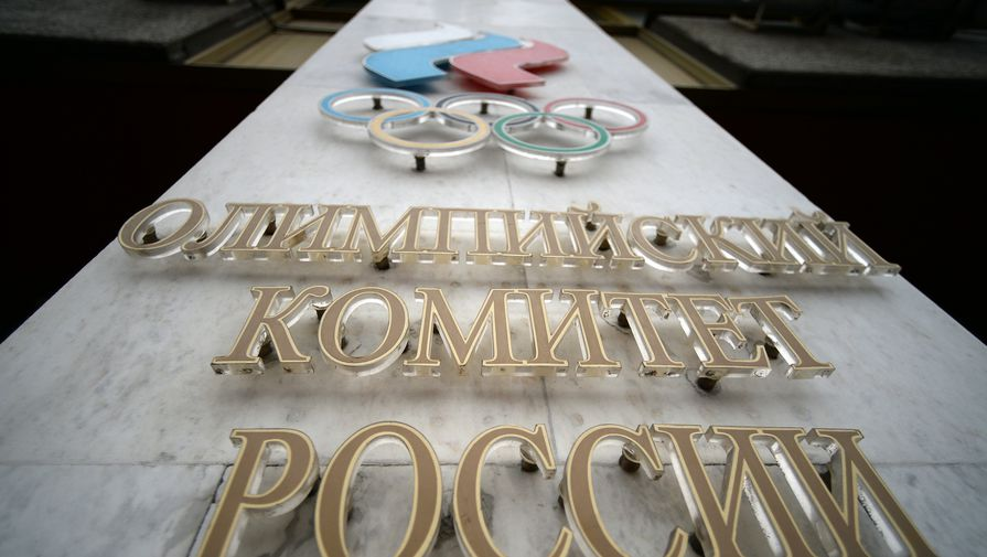 Олимпийский комитет России будет судиться с WADA