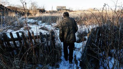 Медведев утвердил снижение прожиточного минимума в России на 198 рублей