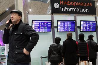 Пассажиры в аэропорту Пулково