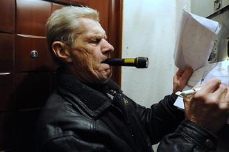 Россияне расплатятся за коммуналку напрямую