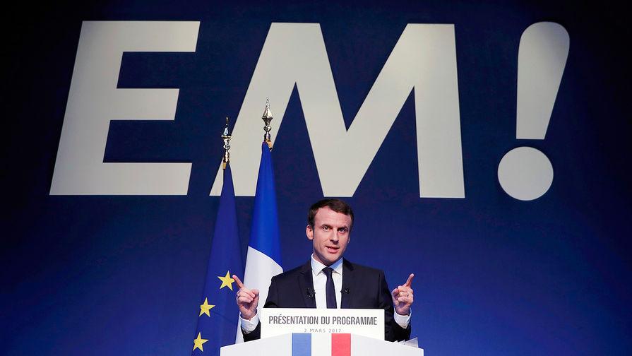 Кандидат в президенты Франции Эммануэль Макрон на пресс-конференции в Париже, 2 марта 2017 года