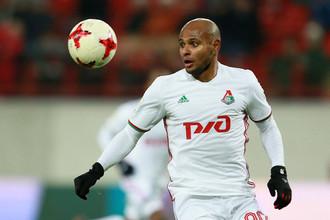 Футболист «Локомотива» Ари