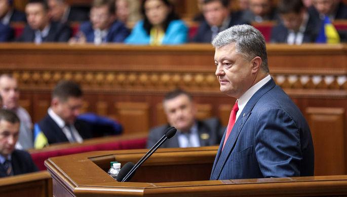 Президент Украины Петр Порошенко во время выступления на заседании Верховной рады Украины, 20 сентября 2018 года