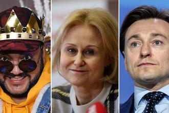 Филипп Киркоров, Дарья Донцова и Сергей Безруков