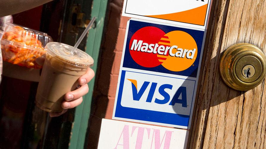 В ЕС недовольны высокими тарифами Visa и Mastercard