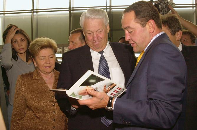 Первый президент РФ Борис Ельцин, его супруга Наина и министр РФ по делам печати, телерадиовещания и средств массовых коммуникаций Михаил Лесин на выставке с книгой «Борис Ельцин», 2002 год