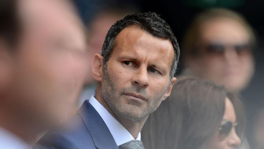 Бывший полузащитник «Манчестер Юнайтед» Райан Гиггз