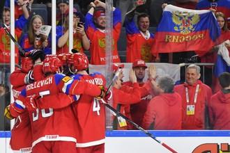 Игроки сборной России радуются забитой шайбе на чемпионате мира по хоккею — 2017