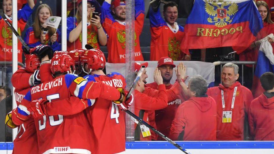 Игроки сборной России радуются забитой шайбе начемпионате мира похоккею — 2017