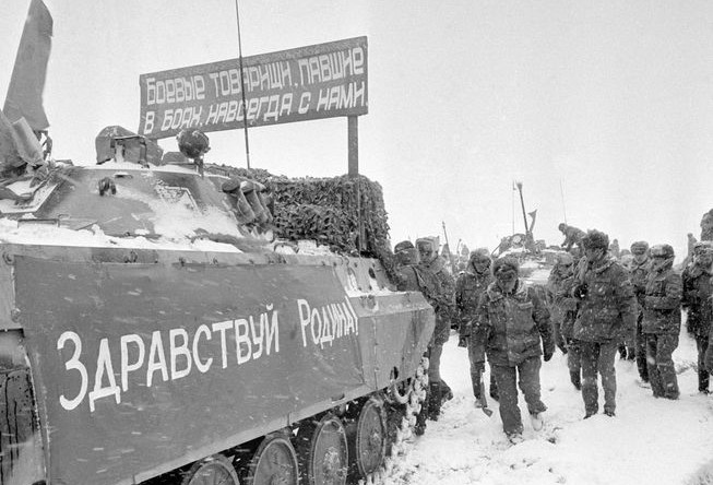 15 февраля 1989 года войска СССР завершили выход из Афганистана - Газета.Ru