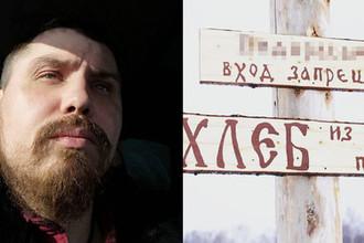 Не выдержали критики: в Кемерово закрыли гомофобную пекарню
