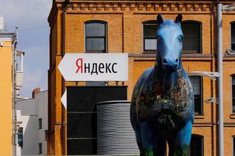 Сдавайте ключи: к «Яндексу» пришла ФСБ