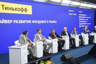 Сессия «Розничный инвестор – драйвер развития фондового рынка» в рамках экономического форума в Санкт-Петербурге, 6 июня 2019 года