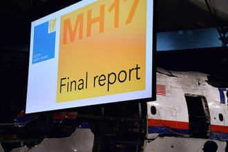 Представление доклада об обстоятельствах крушения лайнера Boeing 777 Malaysia Airlines (рейс MH17) на Украине 17 июля 2014 года на военной базе Гилзе-Рейен в Нидерландах, 2015 год