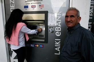 На масштаб утечки капиталов из России кипрское фиаско не окажет никакого влияния