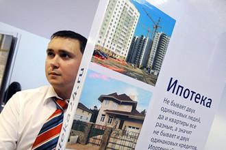 Госбанки вытесняют частников из ипотеки