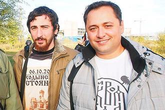 Дмитрий Энтео (Цорионов) и Алексей Фомичев (слева направо)
