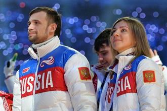 Олимпийский чемпион соревнований по скелетону Александр Третьяков и бронзовый призер соревнований по скелетону Елена Никитина