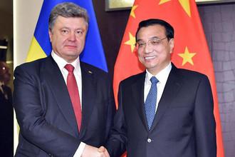 Премьер-министр Китая Ли Кэцян и президент Украины Петр Порошенко