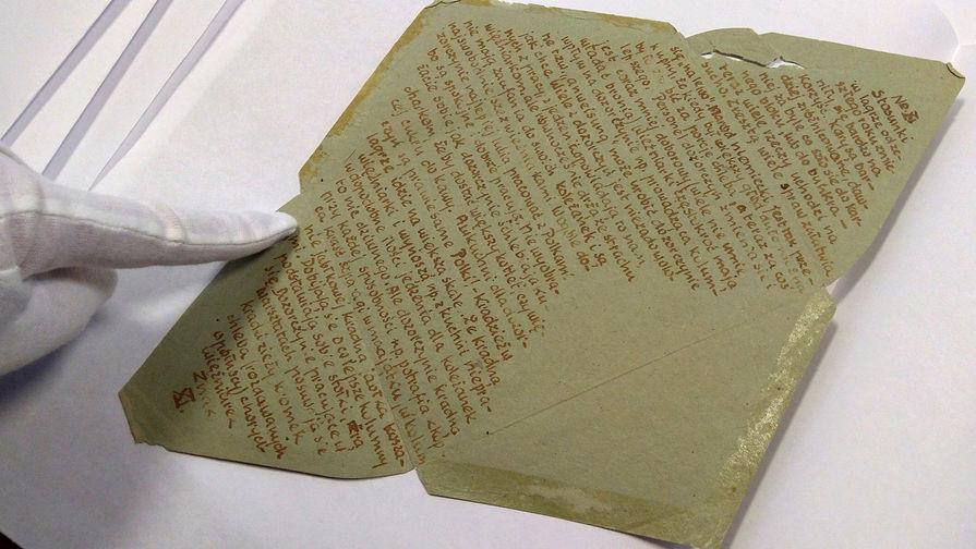 Письмо одной из заключенных женского концлагеря Равенсбрюк в музее польского Люблина, февраль 2017 года