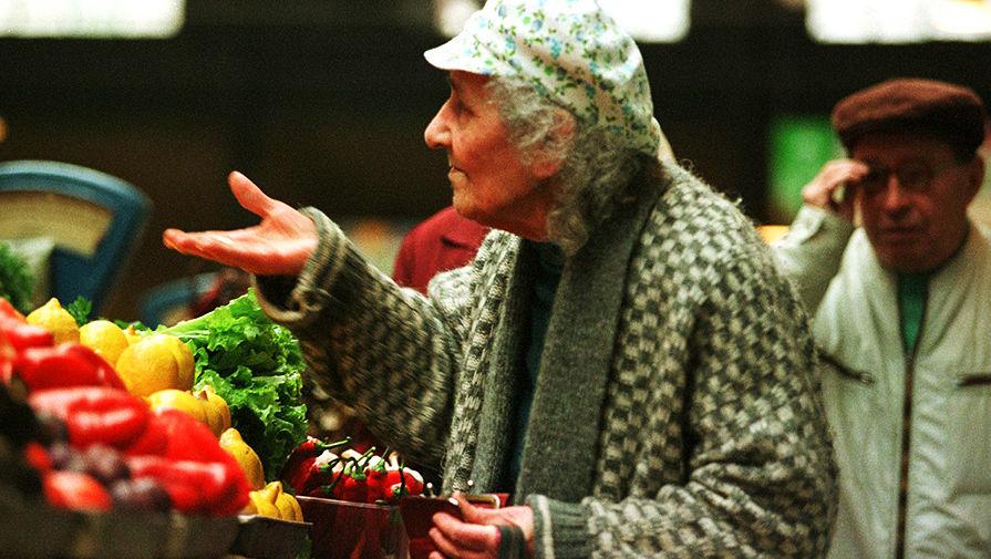 Инфляция по итогам 2020 года в РФ составила 4,9%