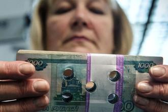 Пощады не будет: что обрушит рубль