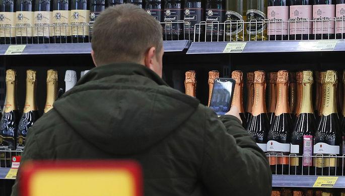 «Это парадокс»: почему не разрешают онлайн-торговлю алкоголем