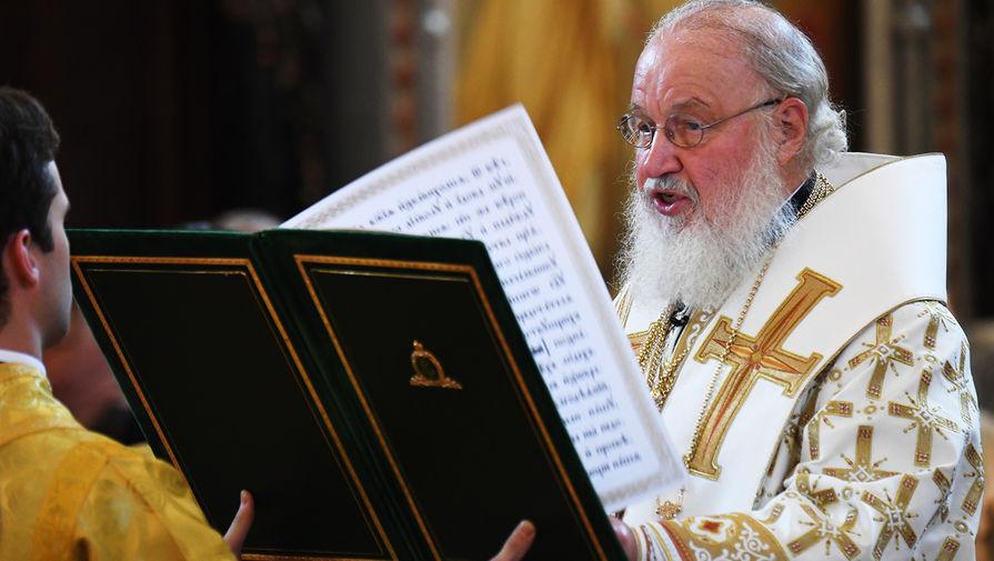 Патриарх Кирилл заявил о кризисе молодого поколения